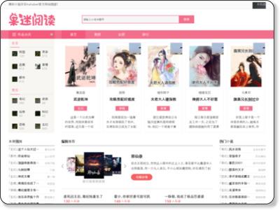 http://www.chinacaipu.com/
