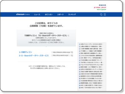 http://www.chosunonline.com/site/data/html_dir/2012/11/26//2012112600408.html