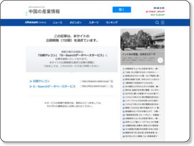 http://www.chosunonline.com/site/data/html_dir/2012/12/01/2012120100470.html