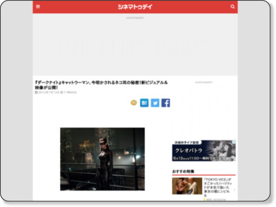 http://www.cinematoday.jp/page/N0043994