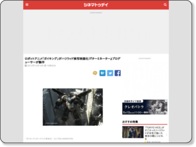 http://www.cinematoday.jp/page/N0048793