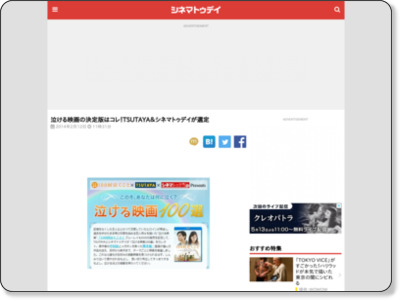 http://www.cinematoday.jp/page/N0060229
