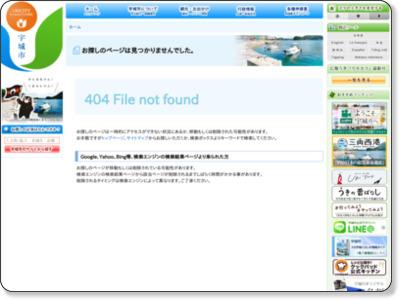 http://www.city.uki.kumamoto.jp/q/aview/34/4583.html