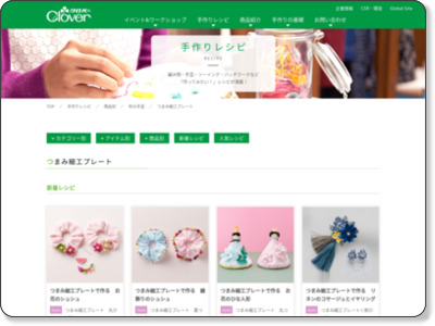 http://www.clover.co.jp/recipe/product_pinch.html