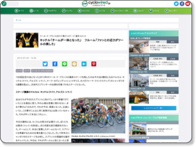 http://www.cyclowired.jp/?q=node/113472