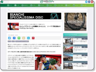http://www.cyclowired.jp/?q=node/115415