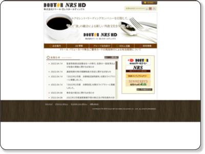 http://www.dnh.co.jp/