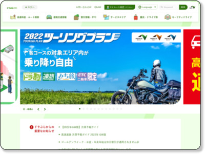 http://www.driveplaza.com/