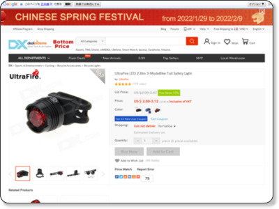 http://www.dx.com/p/ultrafire-xp-01-led-2-6lm-3-mode-red-bike-tail-safety-light-black-red-2-x-cr2032-280577#.U88or7FAc41