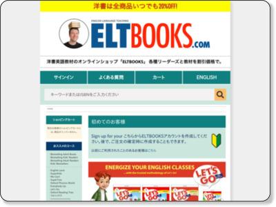 http://www.eigokyoikunews.com/news/20110725/17.html