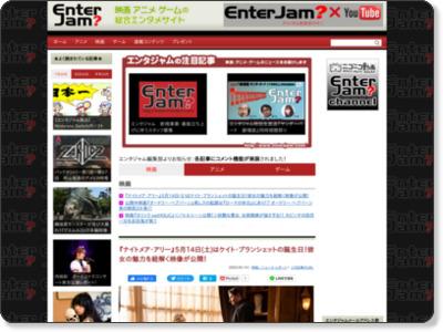 http://www.enterjam.com/?eid=6232#sequel