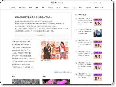 http://www.excite.co.jp/News/column_g/20140216/Mycom_freshers__freshers_column_2014_02_post_635.html