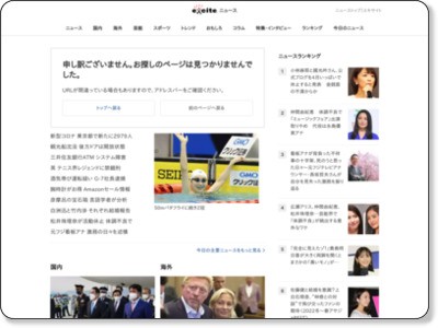 http://www.excite.co.jp/News/column_g/20140218/Entabe_3994.html