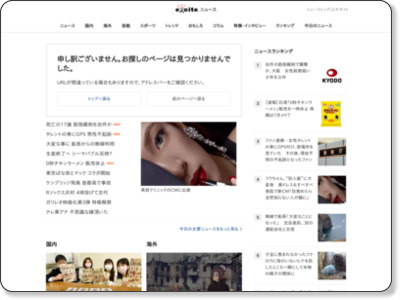 http://www.excite.co.jp/News/it_g/20140226/Gizmodo_201402_post_14061.html