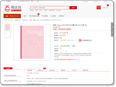 http://www.ey100.com/Goods/ItemDetail_8024-4604_1.htm?BrowseId=32378