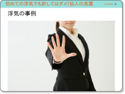 長崎の探偵-興信所 第一総合探偵事務所