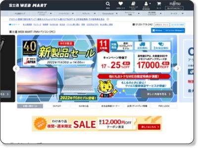 http://www.fujitsu-webmart.com/pc/index0