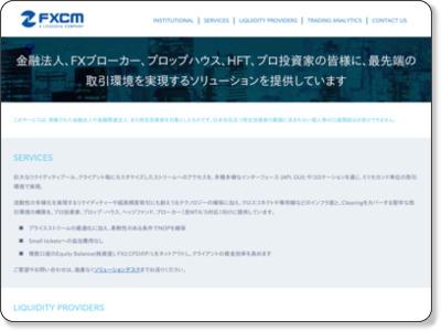 FXCMジャパン証券