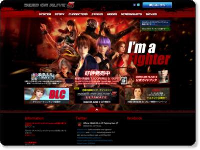 http://www.gamecity.ne.jp/doa5/top.html