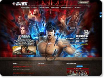 http://www.gamecity.ne.jp/shokuto/top.htm