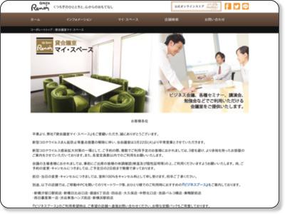 http://www.ginza-renoir.co.jp/myspace/