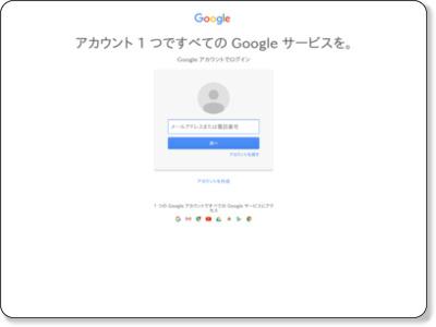 http://www.google.com/intl/ja/+/learnmore/