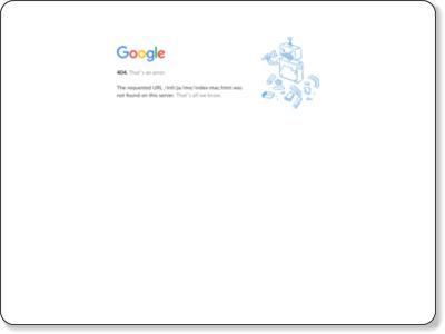 http://www.google.com/intl/ja/ime/index-mac.html