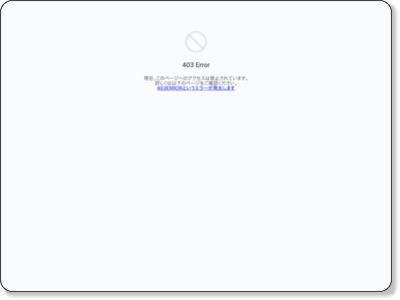 http://www.hayakawa-coffee.jp/