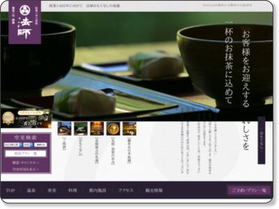 http://www.ho-shi.co.jp/