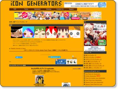 http://www.icongenerators.net/shikaku.html