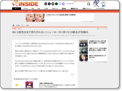 http://www.inside-games.jp/article/2012/11/16/61453.html