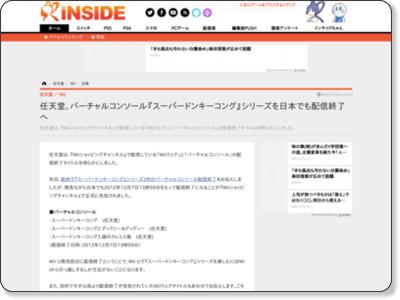 http://www.inside-games.jp/article/2012/11/24/61662.html