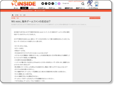 http://www.inside-games.jp/article/2012/11/28/61756.html