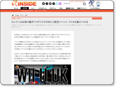 http://www.inside-games.jp/article/2012/12/02/61857.html
