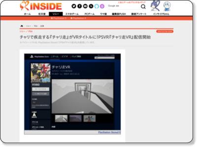 http://www.inside-games.jp/article/2017/02/21/105470.html