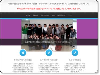 http://www.ipc.hokusei.ac.jp/~z00508/