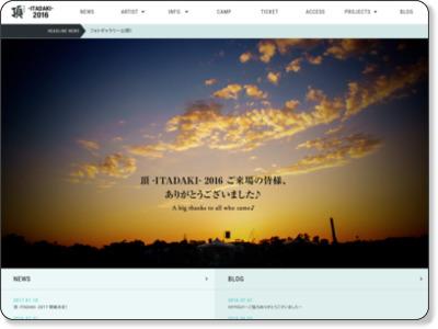 http://www.itadaki-bbb.com/2016/