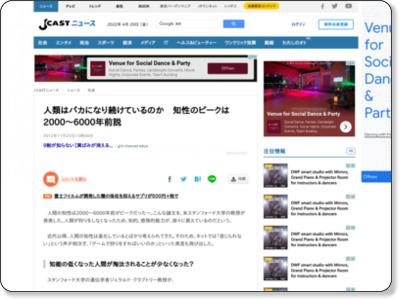 http://www.j-cast.com/2012/11/23154999.html?p=all
