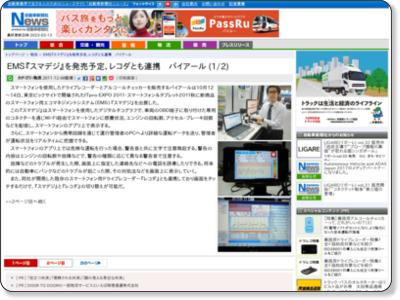 http://www.j-np.com/news/contents_00024971.shtml