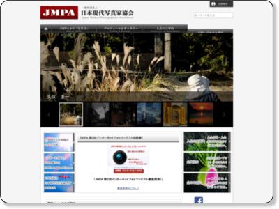 日本経営振興協会