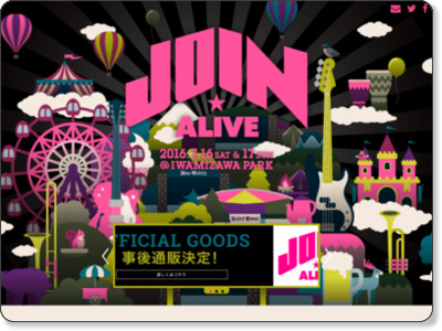 http://www.joinalive.jp/2016/