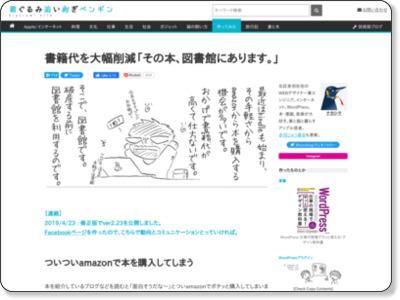http://www.kigurumi.asia/imake/1369/
