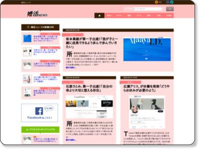 http://www.kon-katsu-news.com/news_aVtK6CrTjw.html
