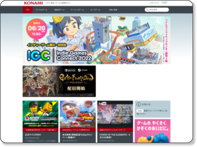 http://www.konami.jp/products/newloveplus/
