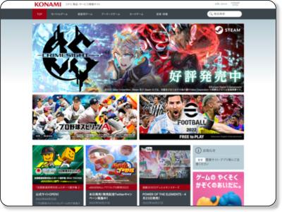 http://www.konami.jp/zoe_hd/jp/project02.html