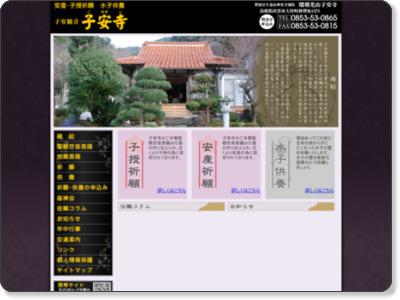 http://www.koyasuji.jp/