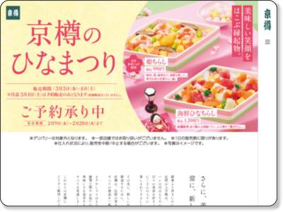 http://www.kyotaru.co.jp/