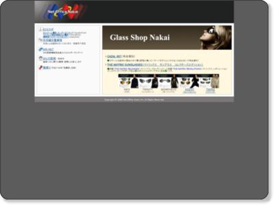 http://www.kyoto-net.com/
