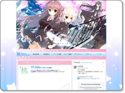 http://www.makura-soft.com/index2.html