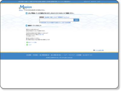 http://www.mapion.co.jp/news/itnews/appget68610_0/